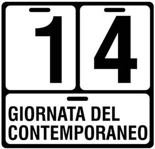 Nessun tema ovvio unificante 13 ott 2018 for Ovvio arredamento roma